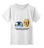 """Детская футболка классическая унисекс """"Это не те дроиды,которых вы ищете"""" - star wars, звездные войны, r2s2, c-3po"""