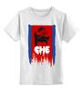 "Детская футболка классическая унисекс ""СHE Guevara "" - мужчине, че гевара, команданте, революционер, che guevara"