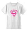"""Детская футболка классическая унисекс """"Супермама (Supermom)"""" - супер, super, мама, mom, supermom"""