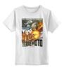 """Детская футболка классическая унисекс """"Terremoto"""" - винтаж, динозавры, афиша, kinoart, легенда о динозавре"""