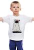 """Детская футболка классическая унисекс """"Пугминатор"""" - pug, собаки, терминатор, мопс"""