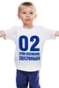 """Детская футболка классическая унисекс """"Лечим клептоманию"""" - милиция, полиция, силовые структуры, мвд"""