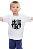 """Детская футболка классическая унисекс """"Барселона (Барса) """" - футбол, barcelona, барселона, fcb, barca"""