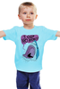 """Детская футболка """"I got no arms! """" - любовь, зубы, акула, shark, teeth, no arms"""