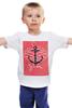 """Детская футболка классическая унисекс """"Je t'aime"""" - любовь, море, якорь, anchor"""