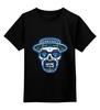 """Детская футболка классическая унисекс """"Гейзенберг Череп"""" - череп, во все тяжкие, breaking bad, heisenberg, калавера"""