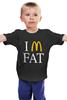 """Детская футболка """"Я толстый (Макдональдс)"""" - пародия, макдоналдс, фаст-фуд, im fat, я толстый"""