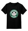 """Детская футболка классическая унисекс """"Heisenberg blend"""" - кофе, во все тяжкие, breaking bad, heisenberg"""