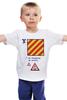 "Детская футболка ""Yankee (Y), флаг МСС (eng)"" - море, флаг, яхтинг, мсс, boatstyle"