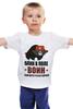 """Детская футболка """"Один в поле воин, если он по-русски скроен"""" - арт, bear, медведь, россия, russia, прикольные надписи, путин, putin, патриотические футболки, ушанка"""
