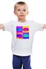 """Детская футболка классическая унисекс """"POP LIPS """" - арт, губы, поп-арт, pop art"""