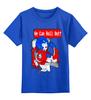 """Детская футболка классическая унисекс """"Трансформеры"""" - transformers"""