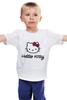 "Детская футболка классическая унисекс "" Hello Kitty!"" - hello kitty, хеллоу китти"