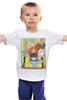 """Детская футболка классическая унисекс """"Люблю котов"""" - любовь, кот, кошки"""