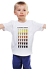 """Детская футболка """"30 оттенков пенного"""" - пиво, beer, 30 оттенков пенного"""