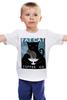 """Детская футболка """"Fat Cat"""" - любовь, кот, кошка, кофе"""