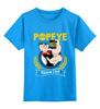 """Детская футболка классическая унисекс """"Спортзал Попайя"""" - popeye, gym, попай, моряк попай, фитнес клуб"""