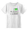 """Детская футболка классическая унисекс """"на Земле с 1990"""" - на земле с 1990"""