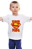 """Детская футболка """"супер папа"""" - папа, super papa, лучший папа"""