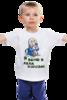 """Детская футболка классическая унисекс """"Новый год """" - новый год, дети, подарок, new year"""