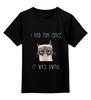"""Детская футболка классическая унисекс """"Котейка"""" - котейка, grumpy cat, сердитый котик"""