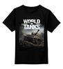 """Детская футболка классическая унисекс """"World of Tanks"""" - world of tanks, танки, wot, кв2"""