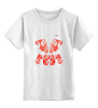 """Детская футболка классическая унисекс """"Восточный стиль"""" - арт, tajlife, восточный стиль"""