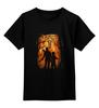 """Детская футболка классическая унисекс """"Одни из Нас (The Last of Us)"""" - the last of us, одни из нас, последние из нас"""