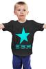 """Детская футболка """"""""1 МАЯ"""""""" - стиль, 1 мая, актуально, россия, рубль, мода 2014, коллекция, первое, мая, а004"""