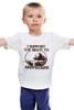 """Детская футболка классическая унисекс """"Медведь"""" - bear, медведь, bear arms, право на ношение оружия"""