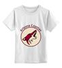 """Детская футболка классическая унисекс """"Arizona Coyotes"""" - хоккей, nhl, нхл, arizona coyotes, аризона койотс"""