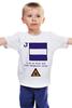 "Детская футболка классическая унисекс ""Juliet (J), флаг МСС (eng)"" - море, парус, яхтинг, мсс, boatstyle"