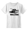 """Детская футболка классическая унисекс """"World of Tanks """" - games, игры, игра, game, логотип, world of tanks, танки, wot, tanks"""