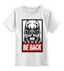 """Детская футболка классическая унисекс """"Терминатор (Be Back)"""" - obey, терминатор, the terminator"""