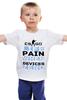 """Детская футболка классическая унисекс """"Контер Страйк"""" - жизнь, counter strike, cs go, контер страйк, кс го"""