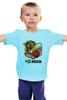 """Детская футболка классическая унисекс """"Я люблю Пиво (I love Beer)"""" - клевер, irish, пиво, день святого патрика, ирландец"""
