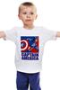"""Детская футболка классическая унисекс """"Капитан Америка"""" - комиксы, кэп, мстители, марвел, капитан америка"""