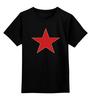 """Детская футболка классическая унисекс """"красная армия"""" - красная армия, red army"""