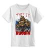 """Детская футболка классическая унисекс """"Это Россия"""" - россия"""