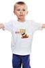 """Детская футболка """"Erotic"""" - прикол, парню, ф1"""