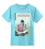 """Детская футболка классическая унисекс """"Death Proof Abernathy"""" - винтаж, tarantino, квентин тарантино, death proof, доказательство смерти"""