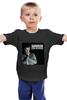 """Детская футболка """"armin van buuren"""" - dj, диджей, armin van buuren, армин ван бюрен"""