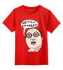 """Детская футболка классическая унисекс """"Н-н-нада?!!!"""" - юмор, приколы"""