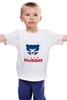 "Детская футболка ""Russia team"" - русский, россия, russia, путин"