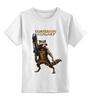"""Детская футболка классическая унисекс """"Енот Ракета"""" - comics, комиксы, marvel, енот, марвел, ракета, стражи галактики, guardians of the galaxy"""