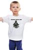 """Детская футболка классическая унисекс """"Вежливые Люди"""" - россия, политика, солдат, крым, вежливые люди"""