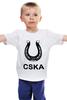 "Детская футболка классическая унисекс ""цска"" - удача, football, цска, кони, подкова, fan"