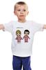 """Детская футболка классическая унисекс """"love is..."""" - любовь, i love, love is, girl, день святого валентина, 14 февраля"""
