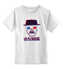 "Детская футболка классическая унисекс ""Heisenberg 3d"" - 3d, во все тяжкие, breaking bad, heisenberg"