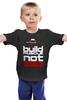"""Детская футболка """"ФитПит.рф - Спортивное питание"""" - спорт, фитнес, спортзал, спортивное питание"""